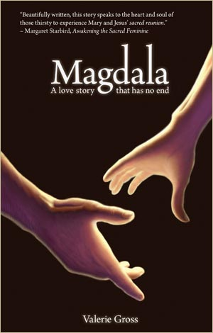Magdala by Valerie Gross